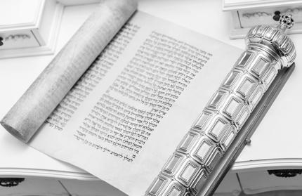 Que es el Talmud